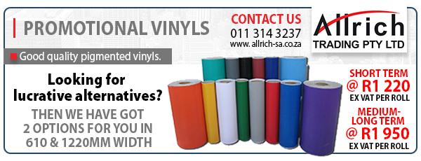 Allrich Promo Vinyl