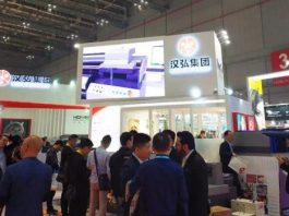 Handtop Exceeds 100 Units Sold At APPPEXPO