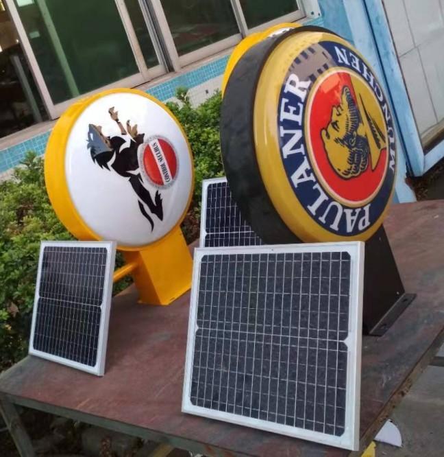 Solar powered LED light box